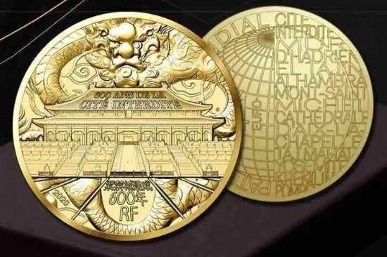 紫禁城纪念币相关介绍 收藏意义如何