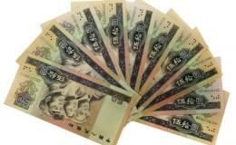 无锡市收藏品市场  无锡高价回收纸币