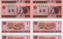 臺州市收藏品市場  臺州市上門回收紙幣