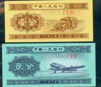 绍兴市纸币交易市场 高价回收纸币
