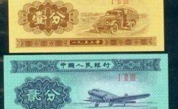 紹興市紙幣交易市場 高價回收紙幣
