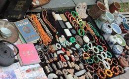 臨沂市收藏品市場 臨沂市收藏品交易中心