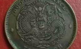 山西省造光绪元宝库平七钱二分 收藏价值高不高