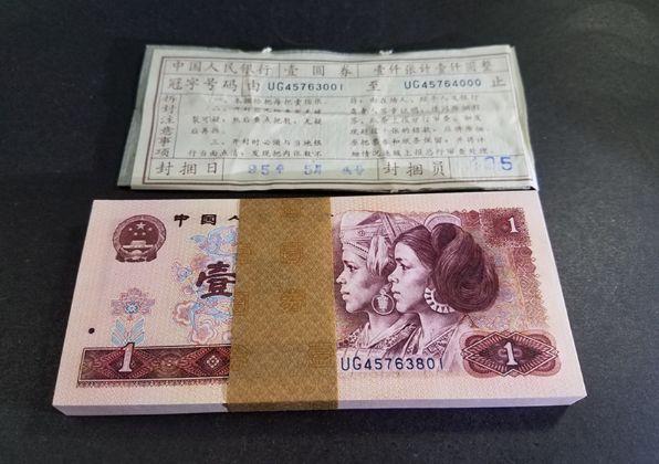 银川市钱币交易市场   银川在哪可以回收钱币