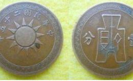岳陽市郵幣卡交易市場 高價回收錢幣