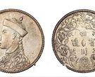 四川省造卢比银元价格  价格是随着市场波动而涨幅的吗