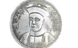 光绪二十年奉天造银元图片 珍品真图