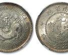 江南省造银币种类多 价值不菲