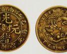 江南省造银元有几种龙纹  认清这几种龙纹很重要