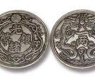 双龙一两银币180万  稀世银币出现