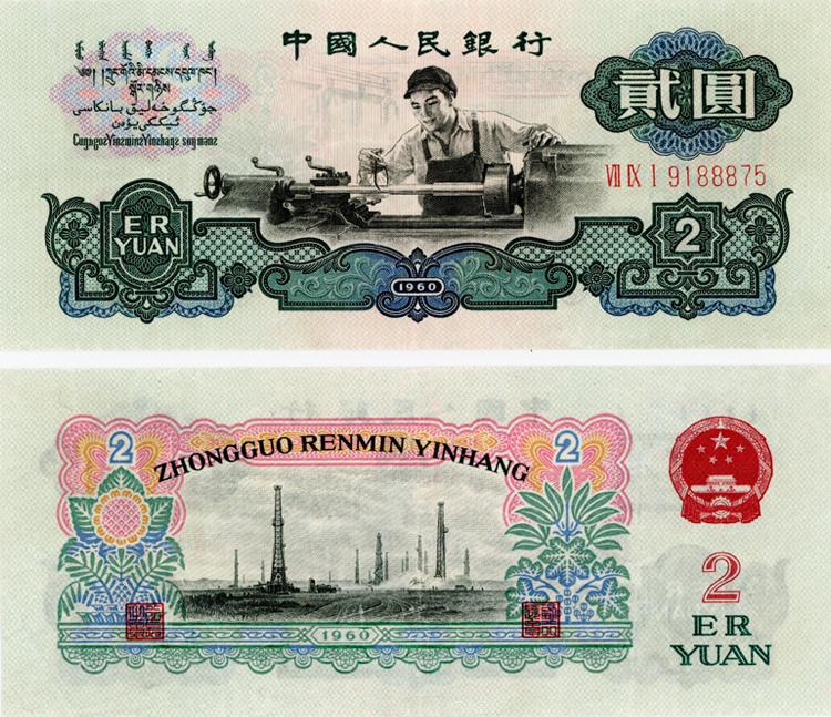 莆田市收藏品市场  莆田回收钱币地址在哪