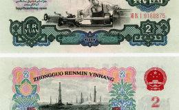 莆田市收藏品市場  莆田回收錢幣地址在哪