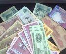 九江市纸币交易市场 高价上门回收纸币