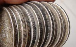 最贵的银元  光绪元宝银元有哪些种类