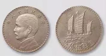 中国拍卖史上最贵十大银元排名   为什么价格那么高