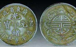 中國最值錢的10枚銀元  民國銀元哪個比較值錢