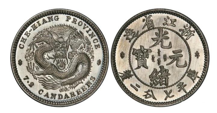 中国最值钱的10枚银元  民国银元哪个比较值钱