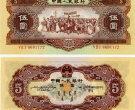 信阳市纸币交易市场   高价回收钱币