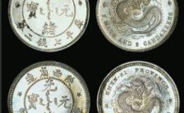 光绪银元宝陕西造七钱二分   市场价格定在多少才合适