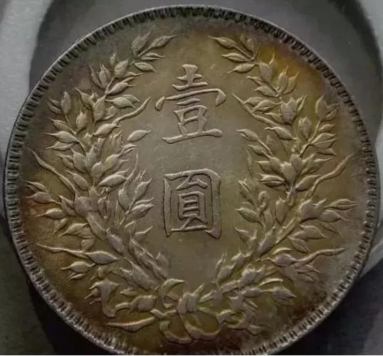 银元真品照片  怎样才能辨真假银元