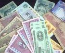 商丘市纸币交易市场 高价回收纸币