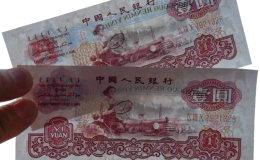 鞍山市邮币卡交易市场   高价上门回收