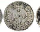 新疆喀什光绪银元五钱  最新市场价格是多少