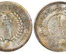 新疆1949银元存世量   预估银元的最新价值