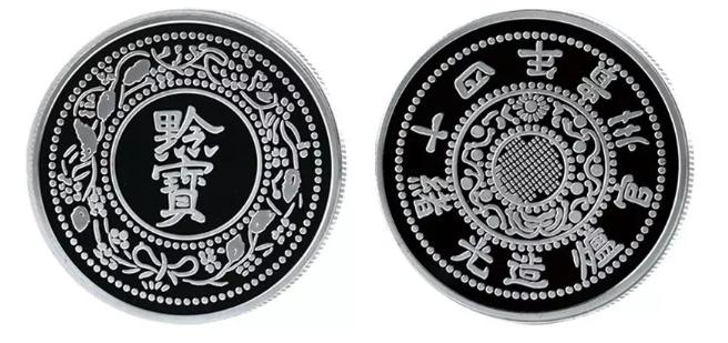 中国珍稀银元大全  十大珍稀银元是哪些