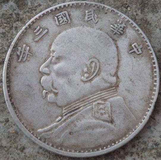 山东大扣银元怎么区别  大扣银元是哪个省造