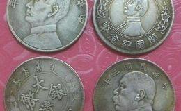 天津版袁大头图解  怎么辨真伪