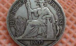 国外老银元有收藏价值吗  国外银元收藏前景好吗