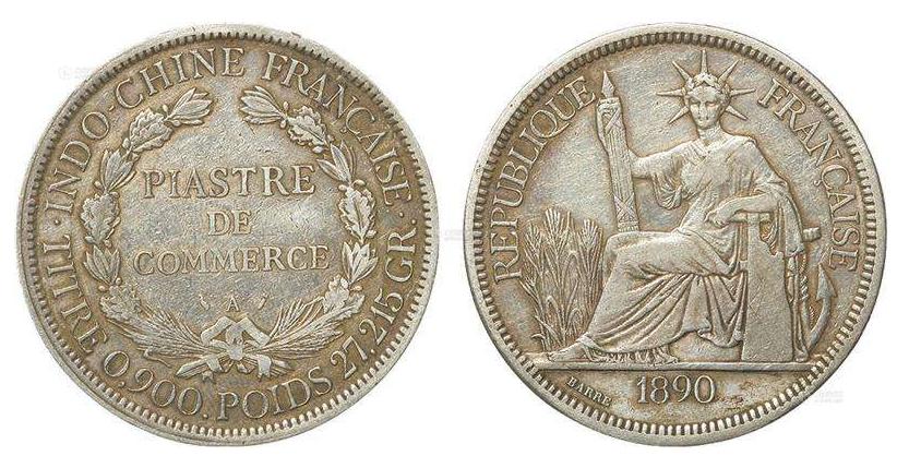 稀少罕见外国银币图片  外国银币值钱吗
