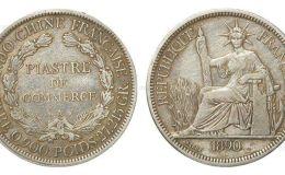稀少罕見外國銀幣圖片  外國銀幣值錢嗎