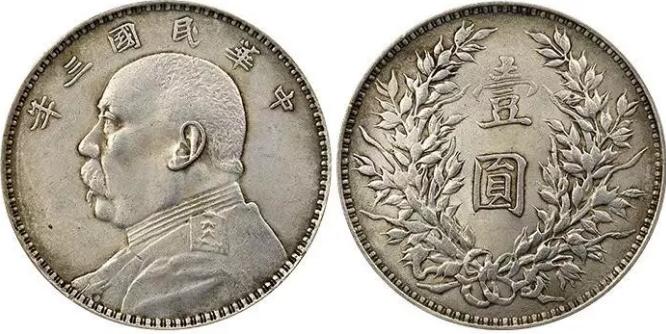 真假银元对照图片大全   怎么鉴定银元