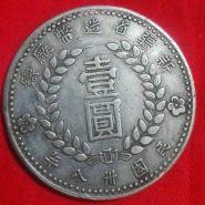 1949韩国一级片是稀少韩国一级片吗