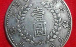 新疆一九四九银币价  近年成交价是多少