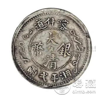 1949新疆银币  哪几枚比较值钱