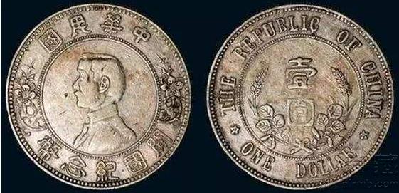 最稀有的银币图片  个个价值不菲