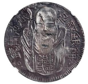 三仙鹤寿星银币存世量  寿星银元图片和价格