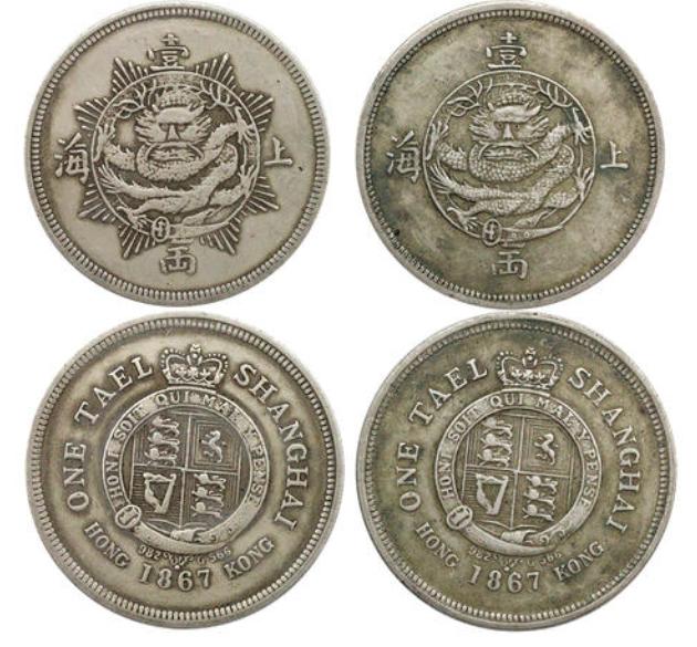 上海壹两银币  怎么鉴定真假