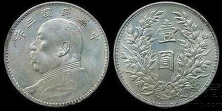 银元厚度为什么不一样  鉴定真假有哪些方法