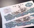 广州市邮币卡交易市场   怎么交易钱币