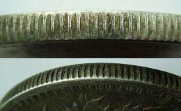 银元边齿放大图  怎么看银元的边齿