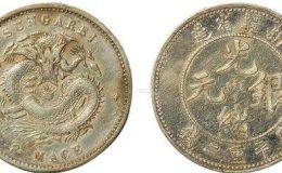 新疆银币光绪元宝  光绪元宝近期市场价