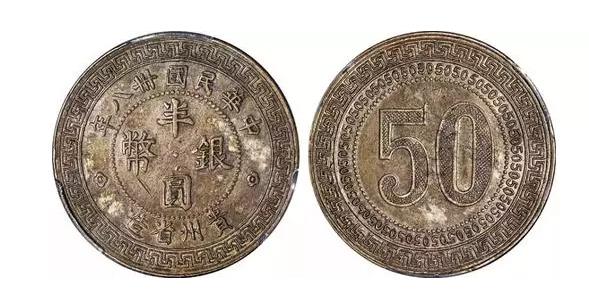 全国拍卖银元成交记录  为什么有的银元成交额那么高