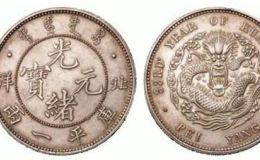 北洋造銀元圖片價格表  北洋造銀元貴嗎