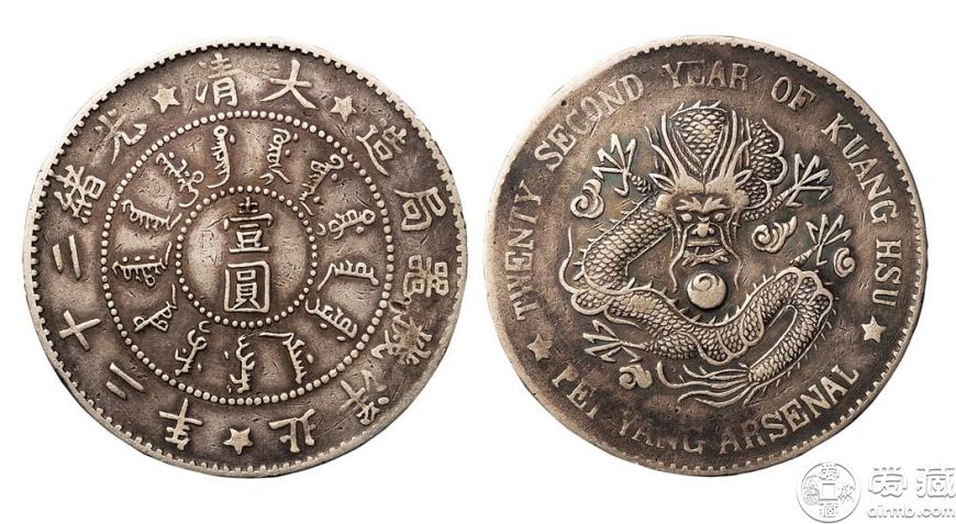 北洋造银元图片价格表  北洋造银元贵吗