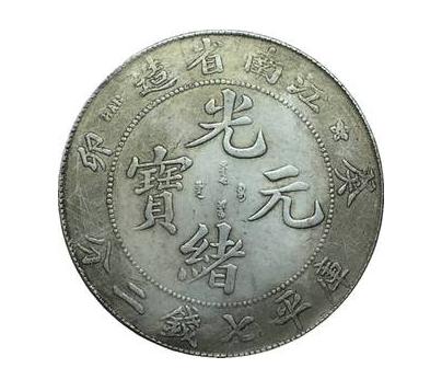龙洋银元1800万  龙洋银元能卖出高价吗