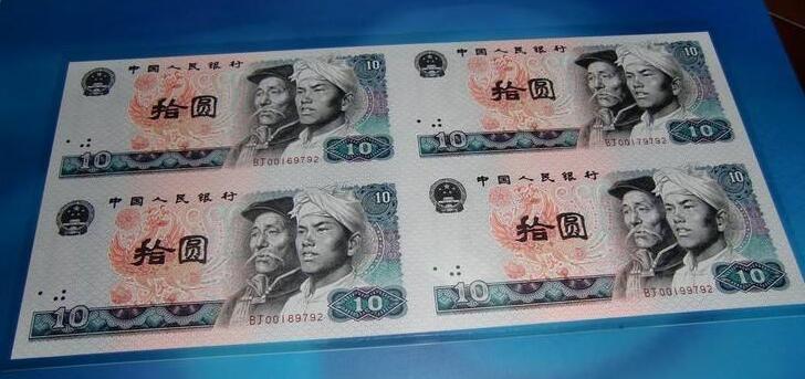 合肥市纸币交易市场   合肥高价回收纸币